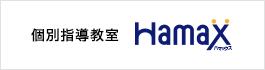 HamaX