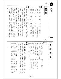 3.詳しい解答解説