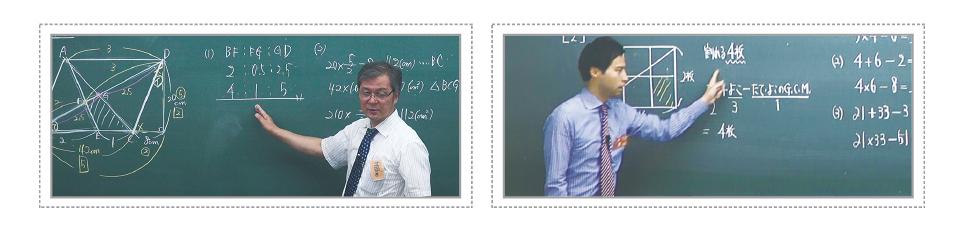解説授業イメージ